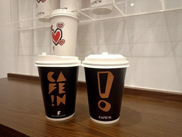 台北平價冠軍咖啡 下午茶 環境氣氛都好的咖啡店喝一杯咖啡 享受生活品味美好. cofe!n 硬咖啡