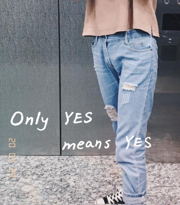 Only yes means yes20200429  世界丹寧日  停止責備  陪伴傾聽  #世界
