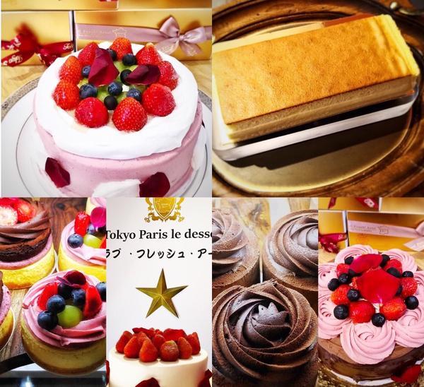 【捷運松江南京站│人氣甜點】東京巴黎甜點彌月蛋糕專門店 生日蛋糕 母親節蛋糕~回味東京吃的巴黎甜點母