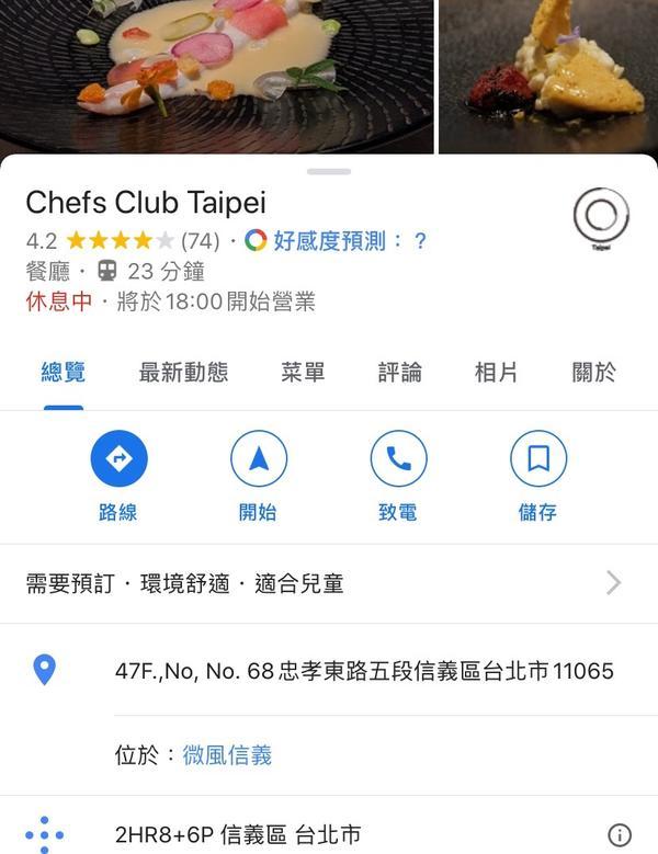 Chef's Club-波波神燈,我媽想吃這家!!
