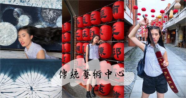 【宜蘭 | 傳藝中心】原來還有這一些拍照點!點開ig宜蘭傳統藝術中心的打卡照,看到的畫面通常是兩側紅