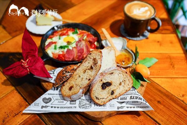 【頭城美食】奶油麵包烘焙坊|天然食材製作 早午餐歐式麵包吃到飽!檸檬塔搭配咖啡也能來場午茶饗宴&nb