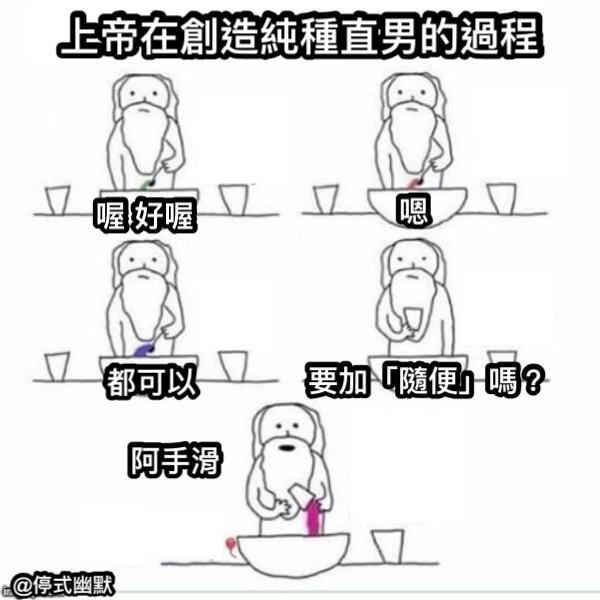 IG:lol_87_lol_  https://instagram.com/lol_87_lol_?