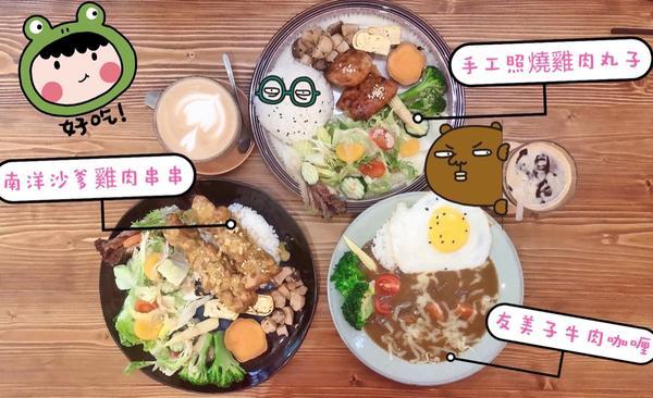桃園-復古日式懷舊風格早午餐/下午茶·友美子咖啡 📽店家資訊 店名:友美子珈琲 Cafe Yumi