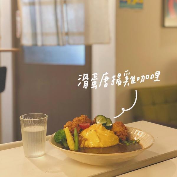 雲林🍛人氣喵喵咖哩飯-拍拍俱樂部主要提供日式歐風咖哩,雖然位於不起眼的巷子裡,但人氣可是很旺!相當
