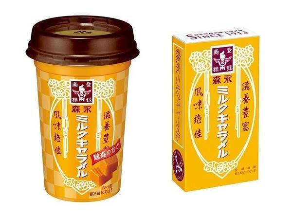 牛奶糖飲料重出江湖!?你知道森永牛奶糖曾經主打「香菸替代品」嗎?有人還記得森永牛奶糖跟日本麥當勞合作