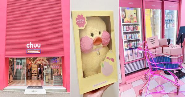 可愛到讓人融化的韓國明洞必逛打卡商店 玻尿酸鴨Chuu Supermarket...這棟粉紅的建築物