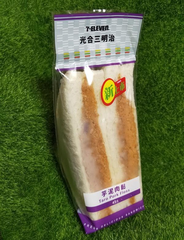 """今天搶先為大家介紹的是7-11今日新上市的「芋泥肉鬆三明治」 跟 """"連珍""""的「芋頭牛奶」同一天上市,"""