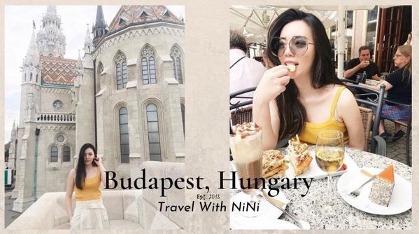歐洲旅遊|匈牙利布達佩斯🇭🇺不踩雷的美食之旅來來來!大家!這篇可以速速按收藏 雖然現在因為疫情的