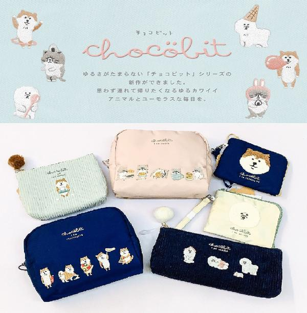 chocobit チョコビット日本可愛動物系生活小物品牌介紹 ...喜歡日本雜貨的朋友們,知道cho