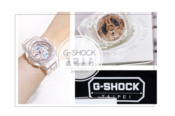 一錶在手,仙氣就有。「晶透系列」女錶戴出夢幻感。每次FB、IG滑一滑都會有想購物的衝動這是在心動加上