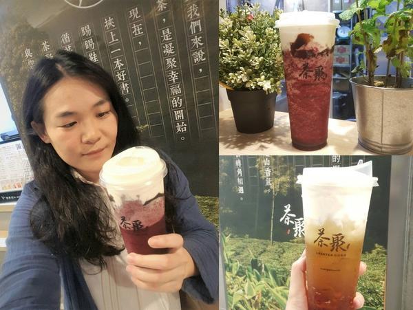 【台北市中山區】奶蓋手搖飲新品上市囉! 講究茶底的「茶聚(長春店)」今夏推出2款新品:清涼酸甜的「踏