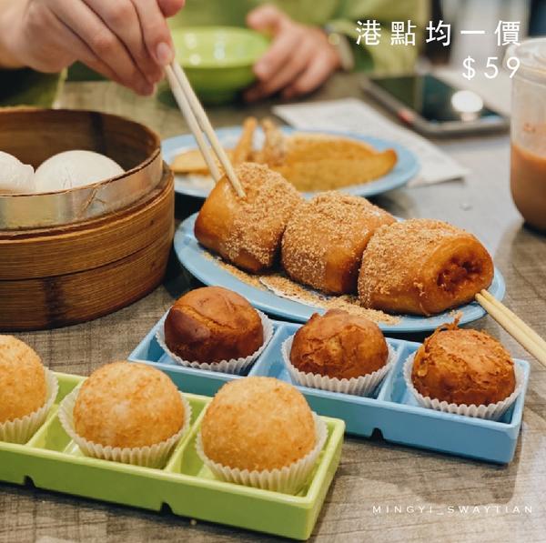 港聚🥧港式料理均一價59元台南北區 【港聚 金華店🇭🇰】 另有健康店~  - - - - -