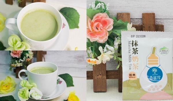 開箱文 奇麗灣抹茶奶茶,抹茶控嚐鮮體驗即溶隨身包奇麗灣抹茶奶茶,這個品牌是來自於宜蘭的珍奶文化館-奇