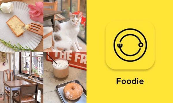 Foodie不能沒有的色調app,輕鬆調出讓人食指大動的溫暖色調一樣是個暖暖的色調☀️還多了份慵懶的