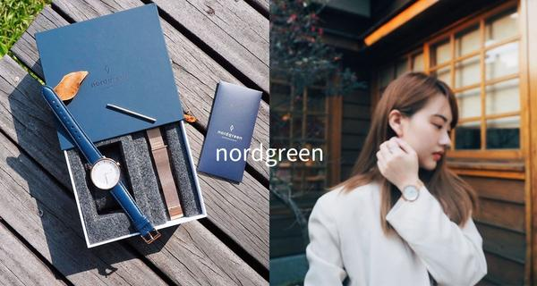 Philosopher 哲學家|定義極簡的北歐品味,購買手錶同時做公益回饋社會|Nordgreen