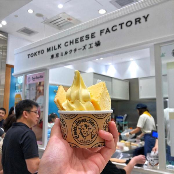 微風南山巨好吃霜淇淋😍牛奶與起司的雙重享受~~📍台北·市政府站被燒好久的霜淇淋🍦每次來都爆多人