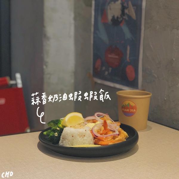 台中🍤露營風沖繩料理-騙吃騙吃之前來原本是為了一間港式糖水-廢青而來但是同一個老闆經營的於是決定也