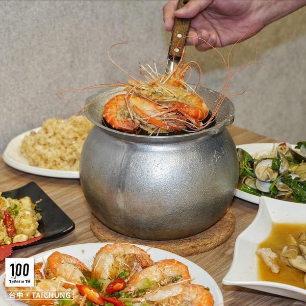 桑一蝦活蝦料理|中科商圈美食推薦!想吃新鮮肥碩紅頭泰國蝦來這邊!道道不踩雷,胡椒蝦、檸檬蝦、乾扁蝦、