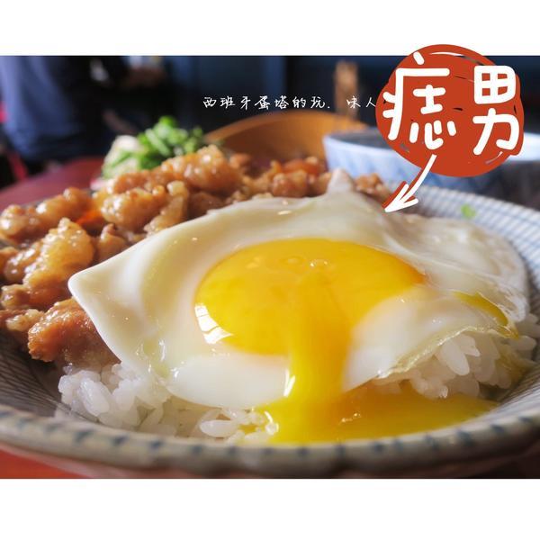 花蓮/痣男在西服店裡吃魯肉飯套餐?! 這間位於花蓮市區的痣男,名字特別之外,店面外觀看起來還是西服店