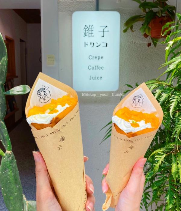 [台北美食|錐子日式可麗餅咖啡專賣 ドリンコ]東門站巷弄真的很值得走走逛逛,常常會發現很有意思的小