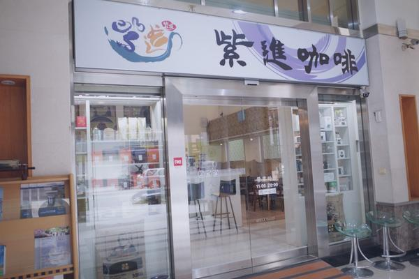 跟著Mango吃美食|新竹巨城隱藏紫進咖啡不限時下午茶以前一早總是鮮奶茶﹐今年開始每天必喝一杯黑咖啡
