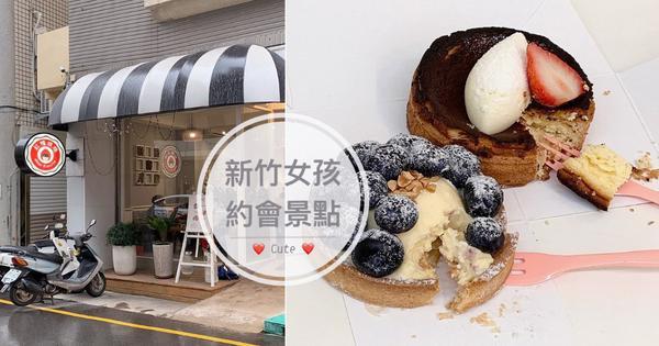 就算發胖也想吃的藍莓乳酪塔 新竹可愛鄉村風甜點店 紅帽烘焙Home Biscuit...新竹大遠百附