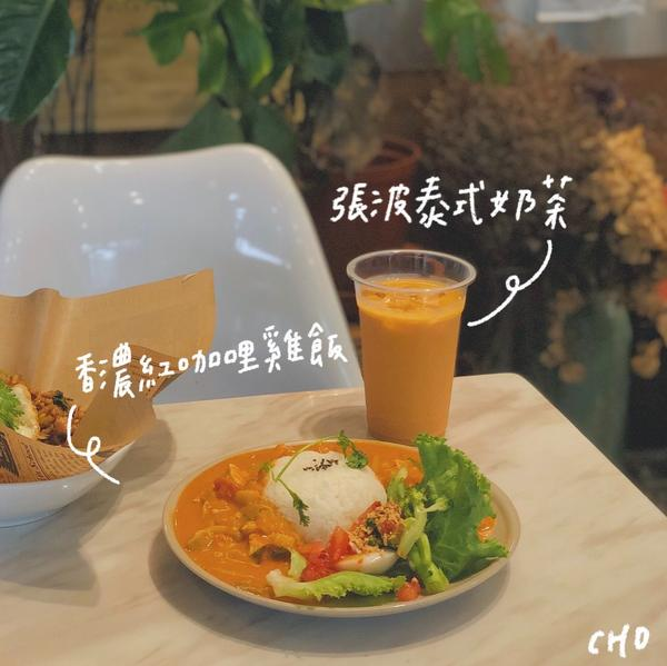 台中🌿綠植系的巷弄泰式咖哩-張波歺室位在模範市場巷弄裡的張波歺室,之前就很想去吃吃看但每次不是賣完