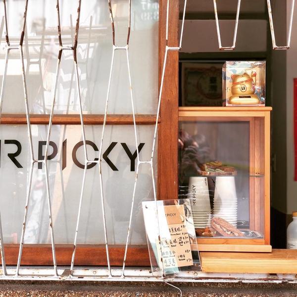 MR PICKY Roasters在小小的巷子裡 總是有那麼一間小店 讓你深刻的記得和喜歡 坐在外面