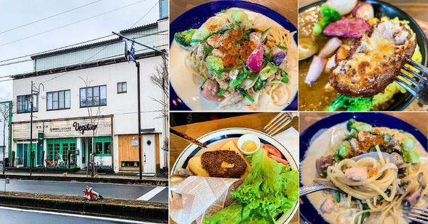 日本輕井澤森林系信州野味風格餐廳~karuizawa vegibier 軽井沢ベジビ...選擇入住H