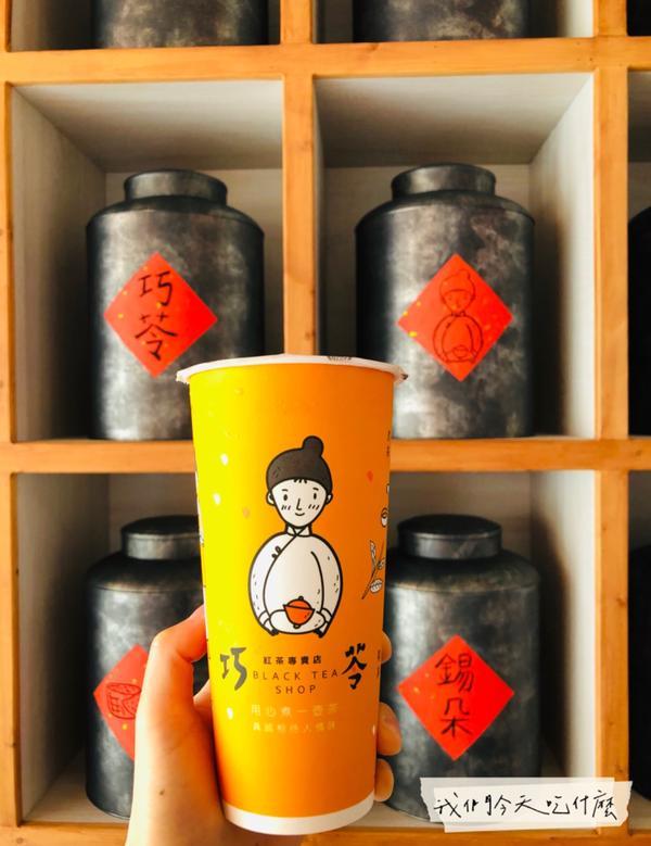 [台南紅茶專賣店]能喝到久違麥當勞焦糖奶茶的味道?👩🏻🦰 4.3 顆星 / 飲料店  之前
