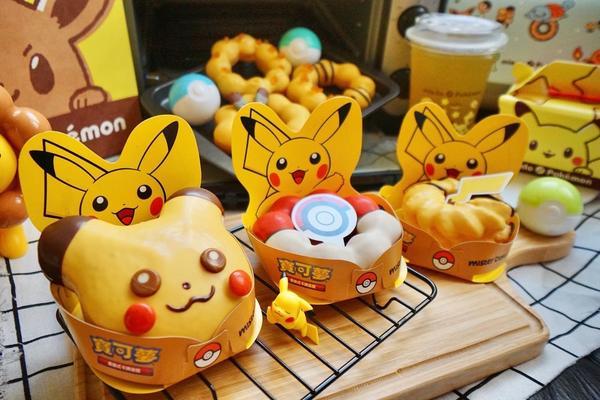 【全台】Mister Donut 寶可夢 皮卡丘甜甜圈🍩 去年11月在日本吃到的皮卡丘甜甜圈⚡️