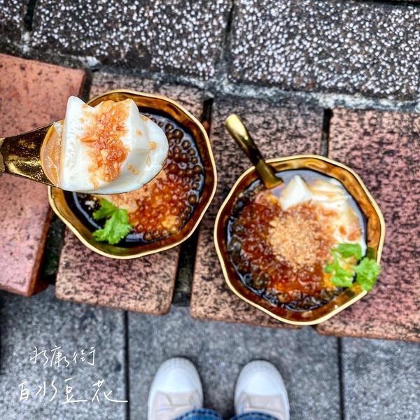 ( ᴛᴀɪᴘᴇɪ | #大安區 )來自#宜蘭 的排隊豆花🥰 在永康街邊店也是大排長龍呀 - - -