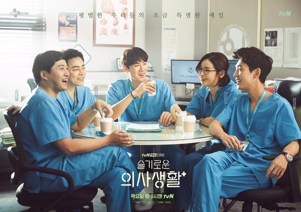 【機智的醫生生活】韓劇分享這部我想看很久了 通常熱播我都等播完了才開始追 聽說廣受好評結局很棒 昨天