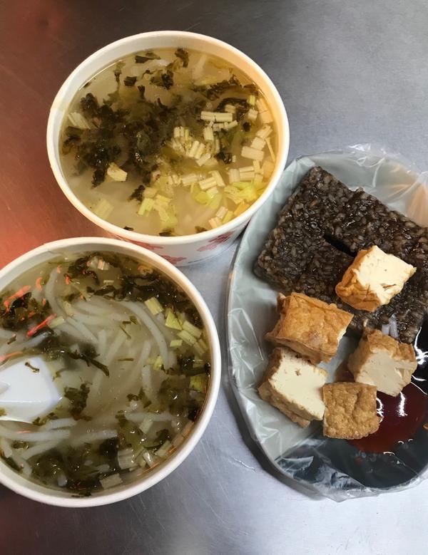 汐止夜市美食-米粉湯今天來到汐止夜市吃素的米粉湯。 點了兩碗米粉湯和關東煮🍢。 熱騰騰的米粉湯很快