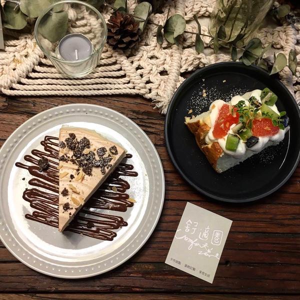 📍[捷運六張犁站]超級好吃蛋糕店🍰😍📍[ComfortZone舒適圈] #豬豬女子吃台北🐷