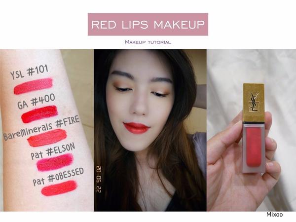 紅唇小撇步💄 好看、不顯老的紅唇妝分享 如何選擇適合自己的紅唇?Red Lips Makeup T