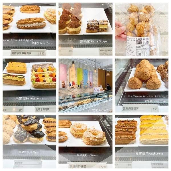 不會甜膩的好味道 ,多種口味幸福泡芙不會甜膩的好味道 ,多種口味幸福泡芙  在蛋糕櫃裡,有著一個個看