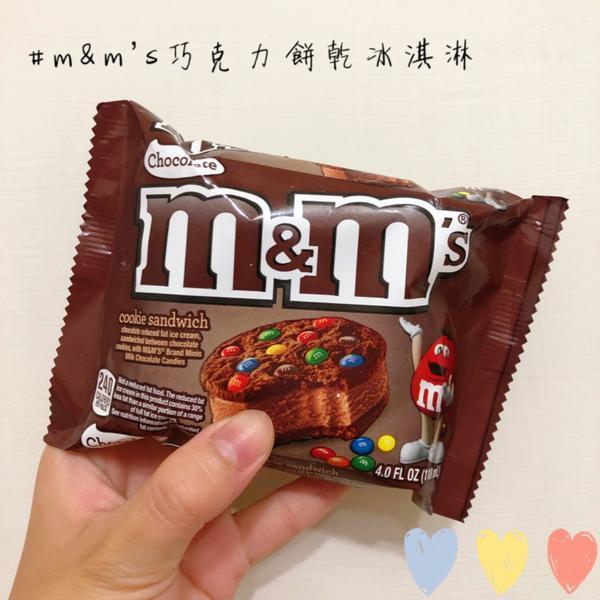 國外超紅🔥M&M's巧克力冰淇淋餅乾🍪7-11限量獨家上市#711 🏠全台 𝕀 超商 𝕝