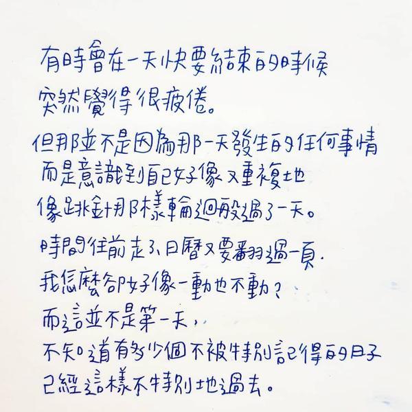 ▪手寫練習▪🔎asd1305006/手寫文分享 我已經很努力了,吧。  #手寫#寫字的日常#盡情寫