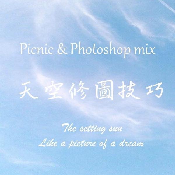 ☁️必收藏天空修圖技巧♡嗨👋🏻我是琪琪(。・ω・。)喜歡分享ฅ՞•ﻌ•՞ฅ拍照景點、咖啡廳、穿搭