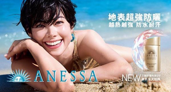 炎炎夏日,拒絕曬黑!好用防曬產品【ANESSA安耐曬】,陪妳守護白嫩肌!台灣這幾天高溫都在30幾度!