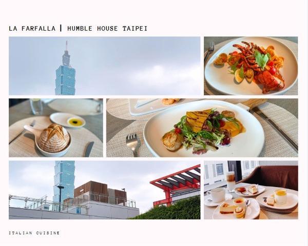 台北信義✨La Farfalla┃ 寒舍艾麗享用義式料理,官網訂位有折扣唷✨日期:202
