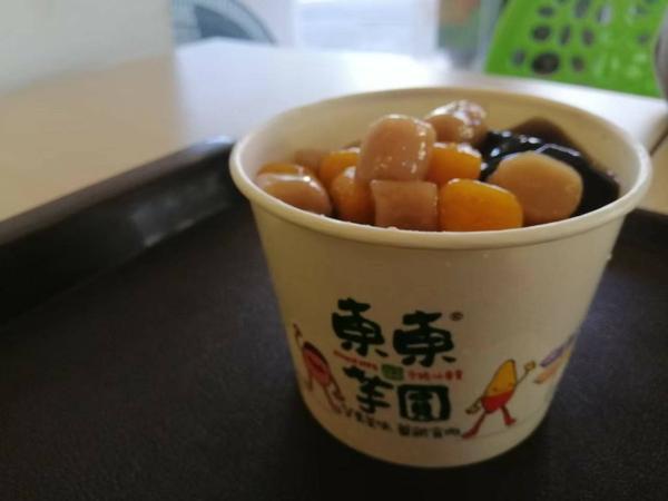 芋見東東,偶芋圓圓那天室友說要帶我吃芋圓.. 我驚訝,她竟然知道芋圓繁殖的季節 身為芋圓愛好者,每次
