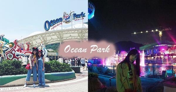 WHAT!!! 香港海洋公園要倒閉了?不是香港人的樂園📮Instagram 部落格 C