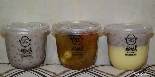 猴猴美.港式甜品專賣店~市場美食物美價廉CP值超高甜點一直是療育人心的聖品,不想吃飯時來碗甜湯就可以