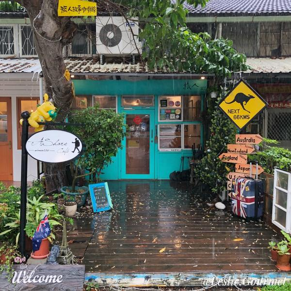 AShare Cafe 旅人故事咖啡館#萊呷好料台中 AShareCafe旅人故事咖啡館旅行的意義因