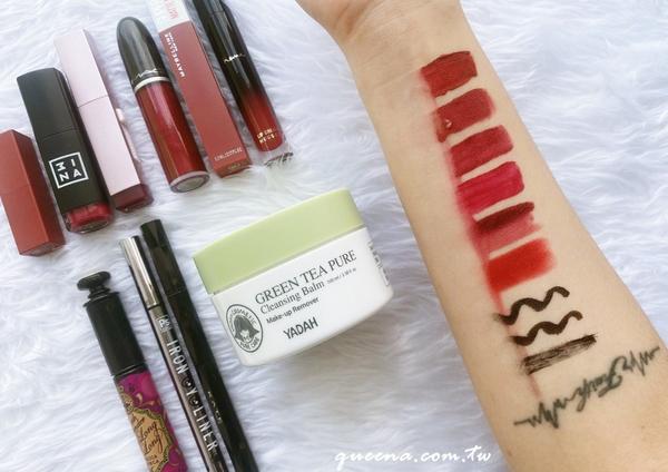 韓國卸妝膏推薦  YADAH綠茶純淨潔膚卸妝膏,再難卸的唇釉彩妝也都KO潔淨! 現在的化妝品真的越來