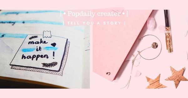 PopDaily創作者小祕密 ,到底為何要要使用這個平台 ? |生活小分享 今天想要跟大家分享一下成
