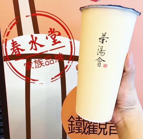 我最推薦 茶湯會的🍎新鮮水果茶🍹我最推薦 茶湯會的🍎新鮮水果茶🍹 公司附近有許多飲料店 透心
